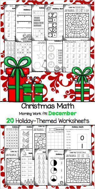 Christmas Math Worksheets For December 20 Pages Holiday Math Worksheets Christmas Math Worksheets Christmas Worksheets