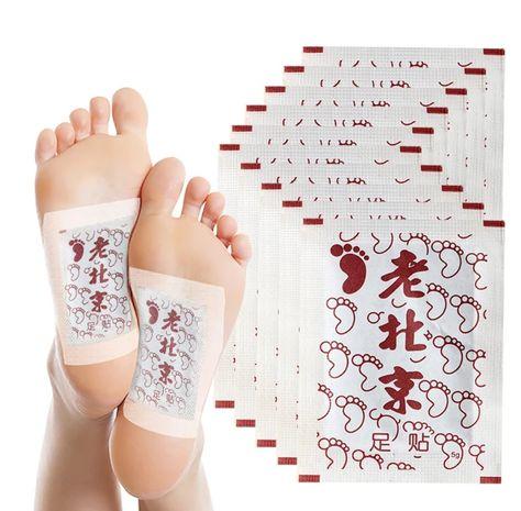 لصقات إزالة السموم من الأقدام ، تجدد الدورة الدموية وتنظف الجسم ،  السعر | 35 ريال ( 50 لصقة )  #متجر_نعومات #ألعاب #أستاند #أواني_منزلية #ملابس_رياضة #إضاءة #لانجري #بجامات #مكياج #كماليات #متاجر_القطيف #أدوات_مدرسية #حقائب #أحذية #إكسسوارات #منظمات #جوالات #نسائي #رجالي #أطفال #تخفيضات #عروض #أعلانات_القطيف #مقاسات_كبيرة #فساتين_سهرة #ساعات #كاميرات #مدينتي_القطيف #زينة_حفلات  #استلام_فوري_naomat.35