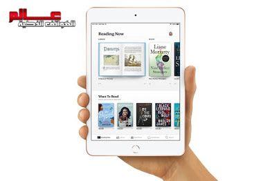 مواصفات و مميزات تابلت ابل ايباد Apple Ipad Mini 2019 Apple Ipad Mini Ipad Ipad Mini