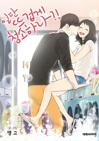 Clean With Passion For Now Popular Manga Webtoon Korean Drama