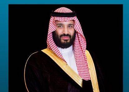 سمو ولي العهد يتلقى اتصالا هاتفي ا من وزير الخارجية الفرنسي صحيفة وطني الحبيب الإلكترونية Old Prince Prince 30 Years Old
