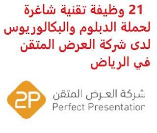 Pin By Saudi Jobs On وظائف شاغرة في السعودية Vacancies In Saudi Arabia Math Presentation Math Equations