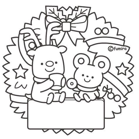 クリスマスリースとトナカイとネズミのフレーム ぬりえ クリスマス 動物 クリスマス 塗り絵 クリスマス