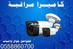 كاميرات المراقبة الذكية كفاءة عالية وجودة ممتازة In 2020 Home Appliances Camera