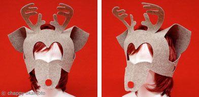 赤鼻のトナカイ - カブリモノ.com 通販ショップ/動物かぶりものサンバイザー帽子応援グッズ