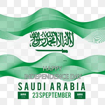 Happy Independence Day Saudi Arabia Abstract Geometric Line Shaped Flag Arab Card Illustration Png And Vector With Transparent Background For Free Download Happy Independence Day Happy Independence Card Illustration