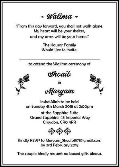 13 Things That Happen When You Are In Islamic Wedding Invitation Template Free Islamic Wedd