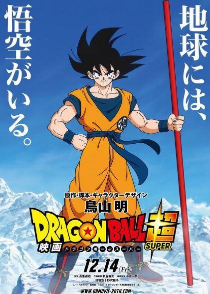 Ver Hd Online Dragon Ball Super Broly P E L I C U L A Completa
