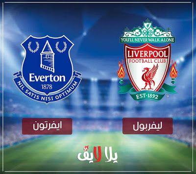 مشاهدة مباراة ليفربول وايفرتون بث مباشر اليوم في الدوري الانجليزي Liverpool Football Club Liverpool Football Football Club