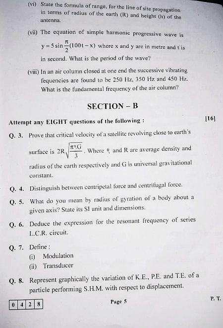 12th Hsc Physics Question Paper November 2020 Techniyojan Physics Question Paper Question Paper Physics