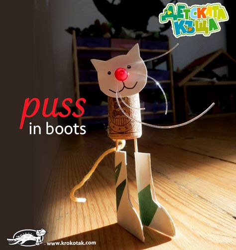DIY - Puss in Boots