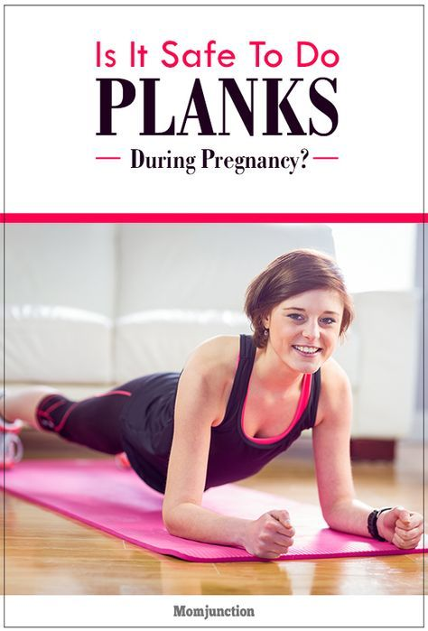 Can You Get In Shape While Pregnant Pregnant Planning To Continue Few Good Exercise Routines To Stay Fit Heard Of The Exercise When Pregnant Exercise While Pregnant Exercise For Pregnant Women