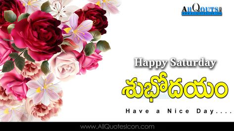 Good Morning Telugu Quotes And Wallpapers Sayings About Love