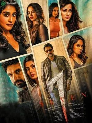 7 Seven Tamil Movie Review Tamil Movies 7 Seven Seventh