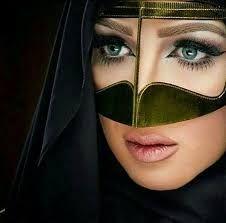 Gerelateerde Afbeelding Face Jewellery Arab Beauty Iranian Girl