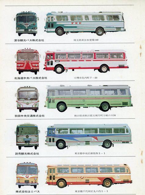 Buses おしゃれまとめの人気アイデア Pinterest Juan Hernandez Maranatha2010 レトロバス レトロ 車 ワゴン車