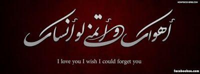 صور للفيس 2020 اجمل صور فيسبوك جديده جاهزة للنشر يلا صور Arabic Calligraphy Design Calligraphy Design Facebook Cover