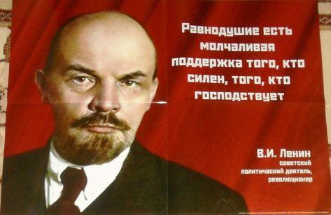SOVIET RUSSIAN USSR PROPAGANDA Maxi Poster A2