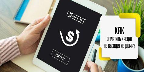 можно ли вернуть налог с кредита потребительский