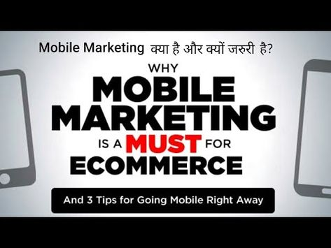 What is Mobile Marketing || Mobile Marketing Strategy || Mobile Marketing Companies || earn money - Growth Hacking Agency London - Growth Hakka - Growth Marketing