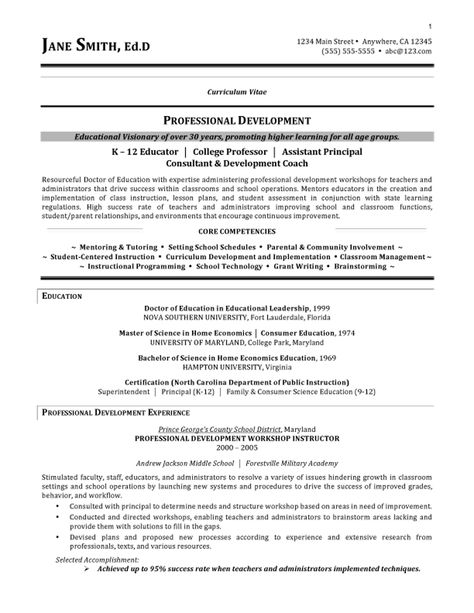 Assistant School Principal Resume or CV Sample aka Vice - core competencies resume
