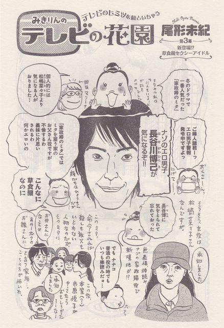 月刊you 2012年 2月号 黒うさぎ おかざき真里 シリウス