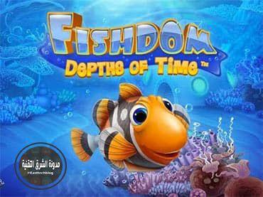 مدونة الشرق التقنية تحميل لعبة مغامرات السمكة Fishdom Depths Of Time Fishdom Fishdom Game Time Games