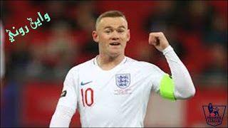 واين روني Sports Jersey Wayne Rooney Jersey