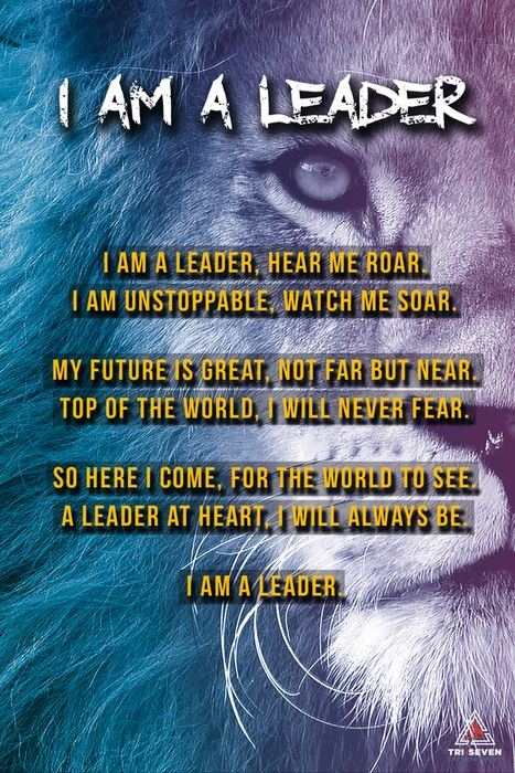 I Am A Leader Poster Leadership Quote Inspirational Wall Art Poem 11x17 Leadership Quotes Inspirational Leadership Quotes Leader Quotes