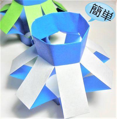 七夕 折り紙 折り 方
