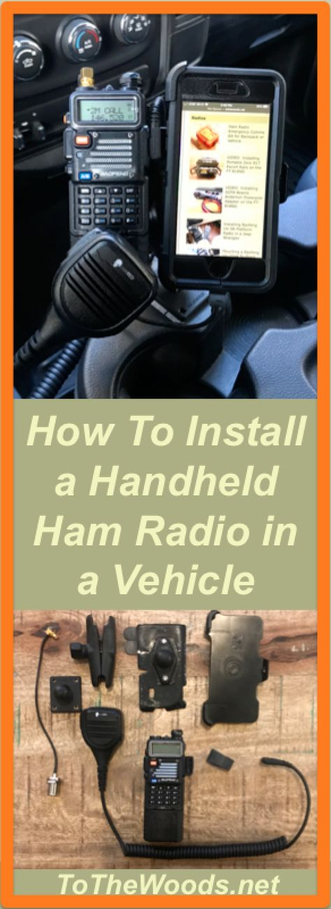 How I Mounted an iPhone and Baofeng Platform Ham Radio in my Truck Handheld Ham Radio, Portable Ham Radio, Radios, Firefighter Room, Pop Up Truck Campers, Phone Holster, Car Gadgets, Emergency Preparedness, Emergency Supplies