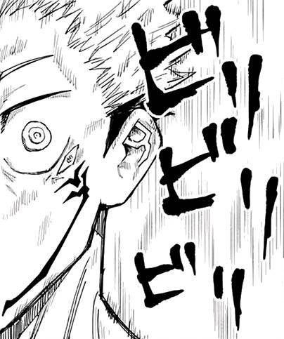 Ryomen Sukuna In 2021 Anime Art Manga Anime Jujutsu