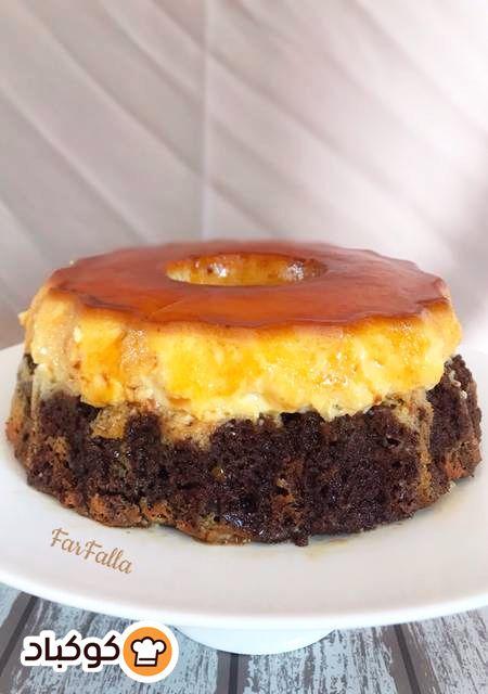 كيكة الكريم كراميل بالصور من Farfalla Recipe Desserts Food Brownie