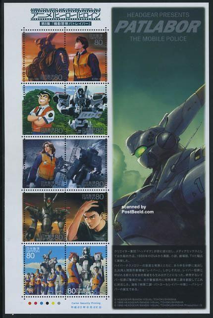 Animation heroes 10v m/s Japan, 2008