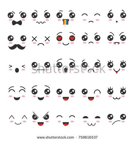How To Draw Cute Kawaii Eyes