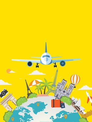 Jet Airplane Aircraft Plane Background Cartoon Cartoon Imagens De Aviao Plano De Desenho