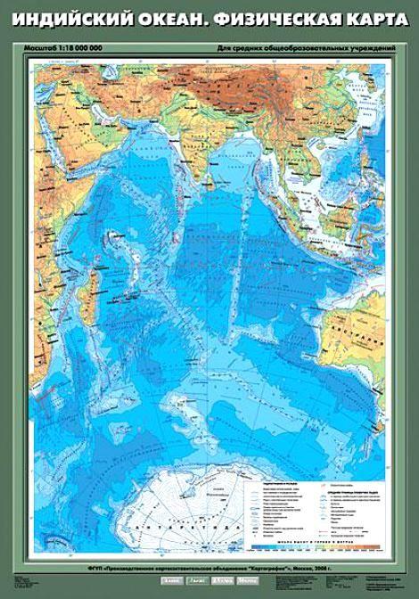 Ответы к контурным картам по географии 7 класс галай