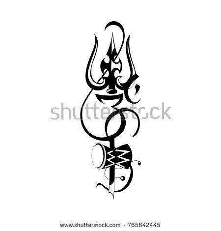 Modern Om Tatoo Design Trishul Tattoo Designs Om Tattoo Design Trishul