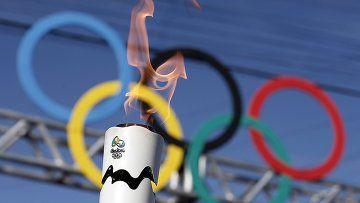 Cérémonie de clôture des Jeux olympiques de Rio 2016 - 22 août 2016 - http://cpasbien.pl/ceremonie-de-cloture-des-jeux-olympiques-de-rio-2016-22-aout-2016/