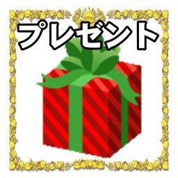 還暦祝いのプレゼントについて 画像あり 開店祝い 贈り物 ギフト おすすめ