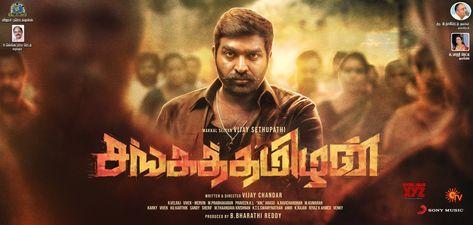Vijay Sethupathi's Sangathamizhan Movie First Look Poster