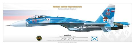 "RUSSIAN NAVAL AVIATION . АВИАЦИЯ ВОЕННО-МОРСКОЙ ФЛОТА Сухой Су-33 Номер 86 (Су-27К, Flanker-D по классификации НАТО) 2-я АЭ, 279-й КИАП ТАКР Адмирал Кузнецов, 2016  2nd Fighter Squadron (AE), 279th Shipborne Fighter Aviation Regiment (KIAP) Assigned to RNS ""Admiral Kuznetsov"". 2016"