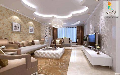 غرف معيشة مودرن بالصور لوكشين ديزين نت Residential Interior Design Residential Interior Home