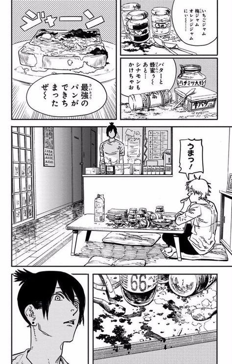 漫画 バンク 炎炎 ノ 隊 消防