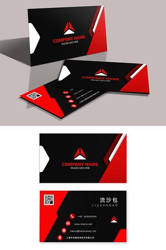 Red Black Business Card Profile Design Pikbest Templates Black Business Card Black Business Professional Business Cards