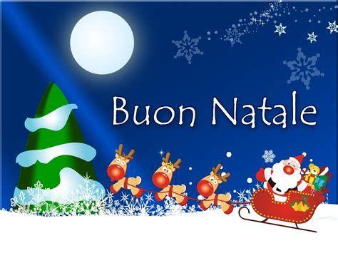 Auguri Di Natale Yahoo.Cartoline Di Natale Risultati Yahoo Italia Della Ricerca Di Immagini Immagini Di Natale Buon Natale Auguri Natale