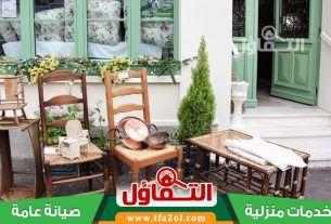 شراء الاثاث المستعمل بالقطيف 0535823980 مؤسسة اليناف في المنطقه الشرقيه بسعر لا تجده Buy Used Furniture Furniture Decor