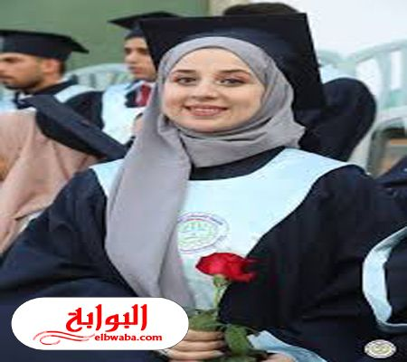كلمات للتخرج 2020 Nun Dress Fashion Academic Dress