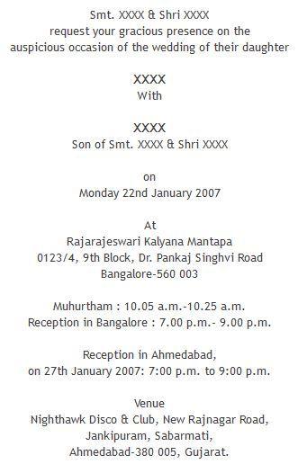 Indian Wedding Invitation Write Up Samples Invitationjpg Com