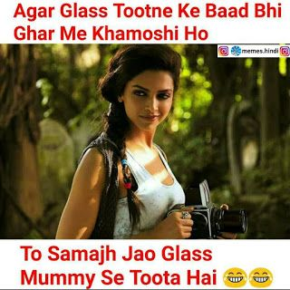 Pin By Anand On Extra In 2021 Funny Memes Smiles And Laughs Really Funny
